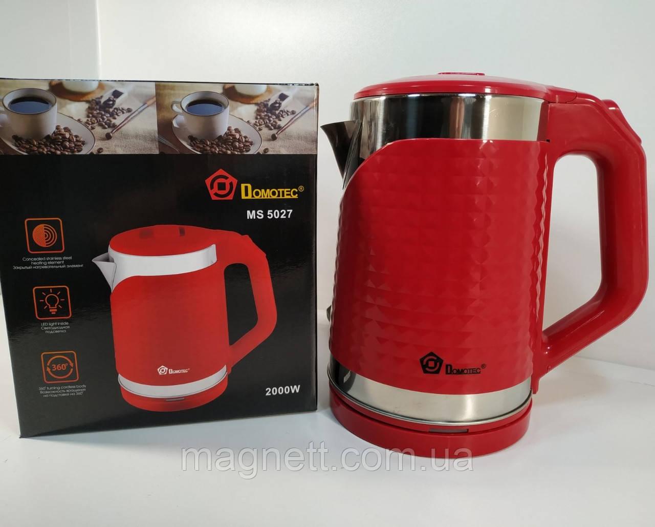 Чайник електричний 2л Domotec MS-5027 (червоний)