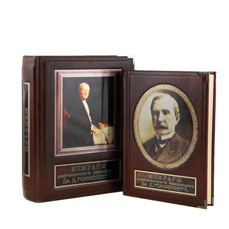 """Книга в кожаном переплете и подарочном коробе """"Мемуары американского миллиардера Дж. Д. Рокфеллера"""""""