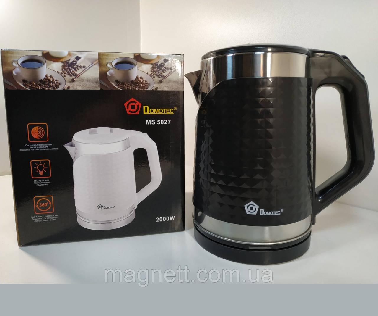 Чайник електричний 2л Domotec MS-5027 (чорний)