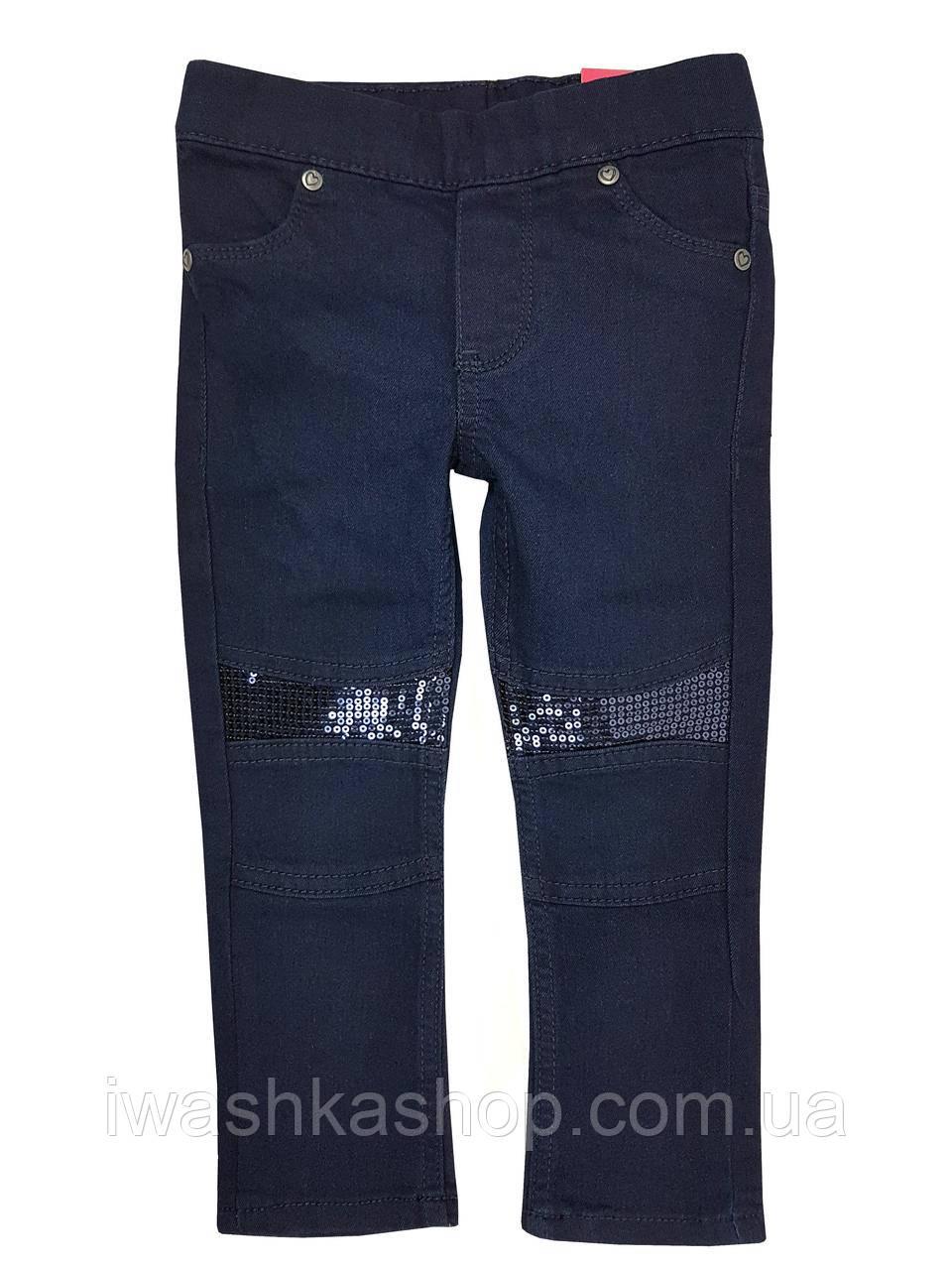 Стильные синие джинсы slim fit на девочку 1,5 - 2 лет, размер 92, Kiki&Koko / KIK