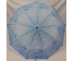 Зонт складаний автоматичний жіночий CALM RAIN Анти-вітер