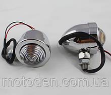 Поворотники ретро металлические хром с белым стеклом (пара) вариант 4