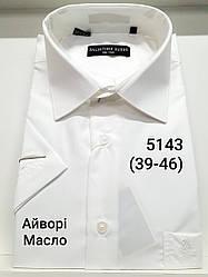 Однотонная  рубашка с коротким рукавом 5143