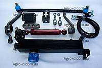 Комплект переоборудования под насос-дозатор под МТЗ-80