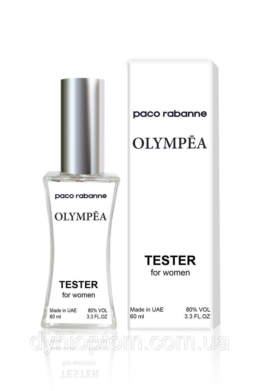 Тестер женский Paco Rabanne Olympea, 60 мл.