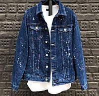 Куртка джинсовая мужская джинсовка весна-лето-осень синяя Турция. Живое фото