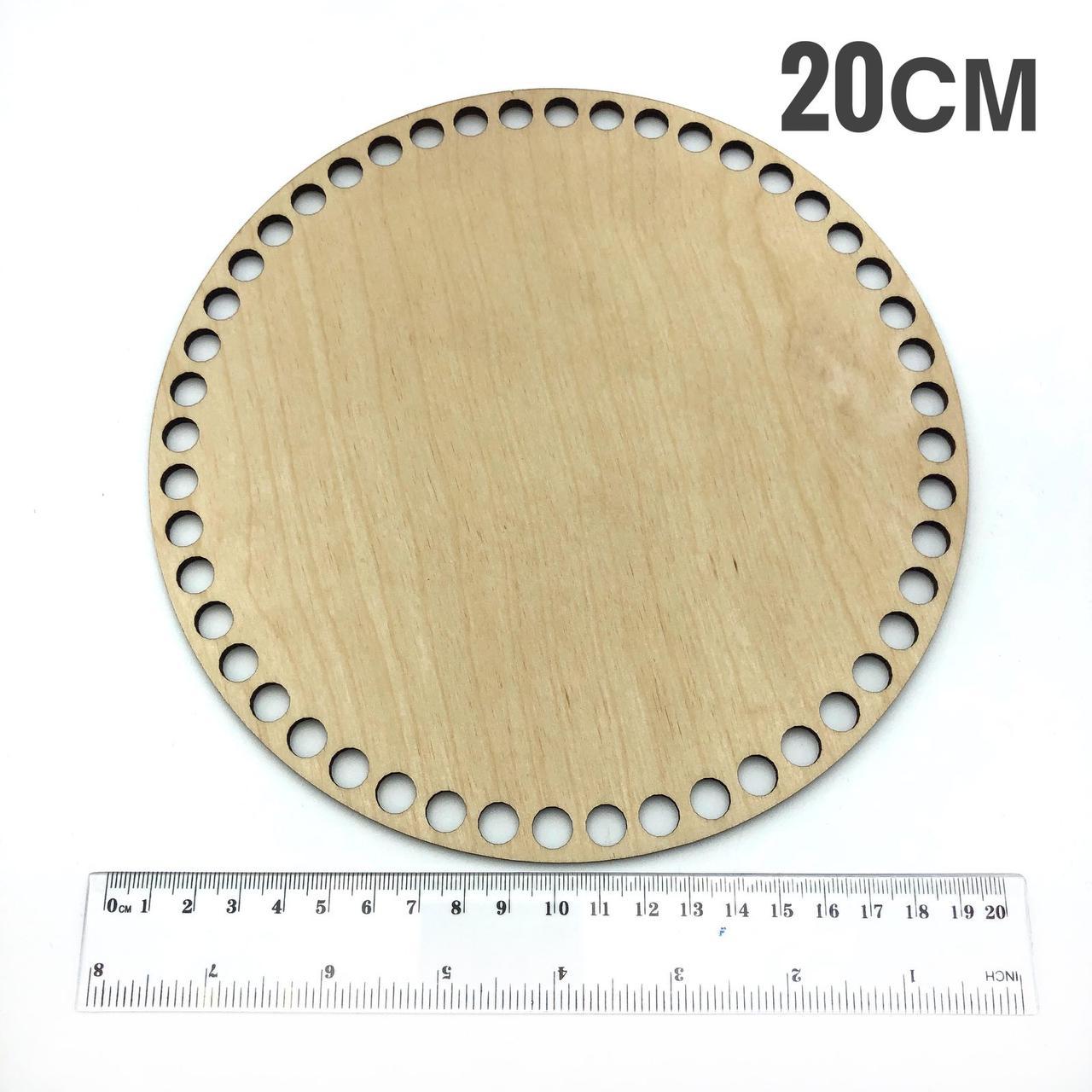 Донышко деревянное круглое с отверстиями для рукоделия диаметр 20 см