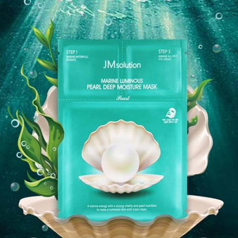 Трехшаговый увлажняющий набор с жемчугом JM Solution Marine Luminous Pearl Deep Moisture Mask, фото 2