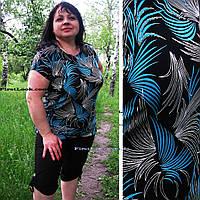 Женский летний костюм,большие размеры (с 50 по 64 размер)