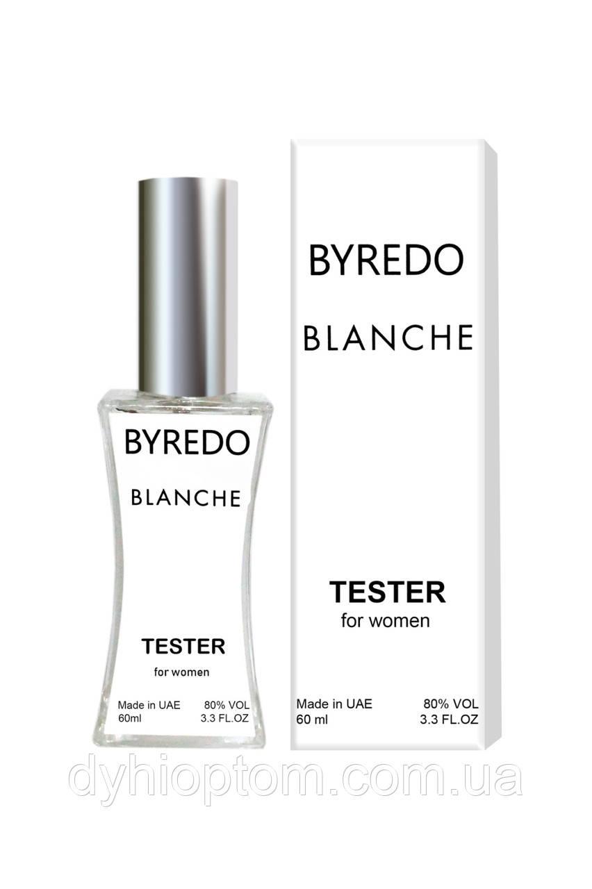 Тестер женский Byredo Blanche, 60 мл.