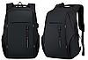 """Школьный рюкзак Bobby 2.0 (Power Bank, часы и кодовый замок в подарок), 25 л, 15,6"""" городской, фото 7"""