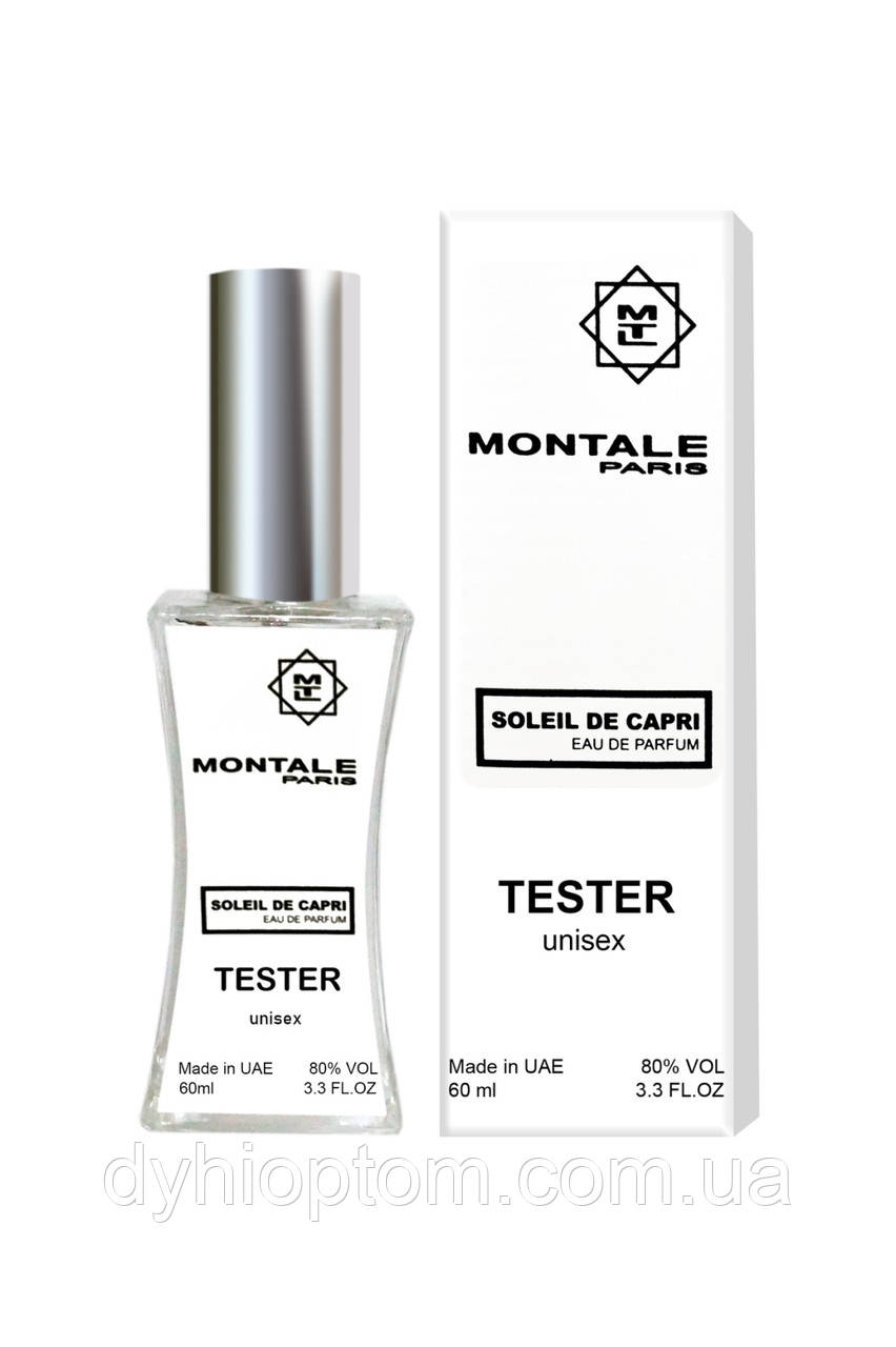 Тестер унисекс Montale Soleil de capri, 60 мл.