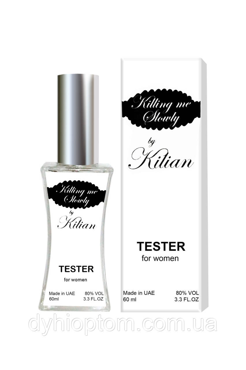 Тестер женский Kilian Killing Me Slowly, 60 мл.