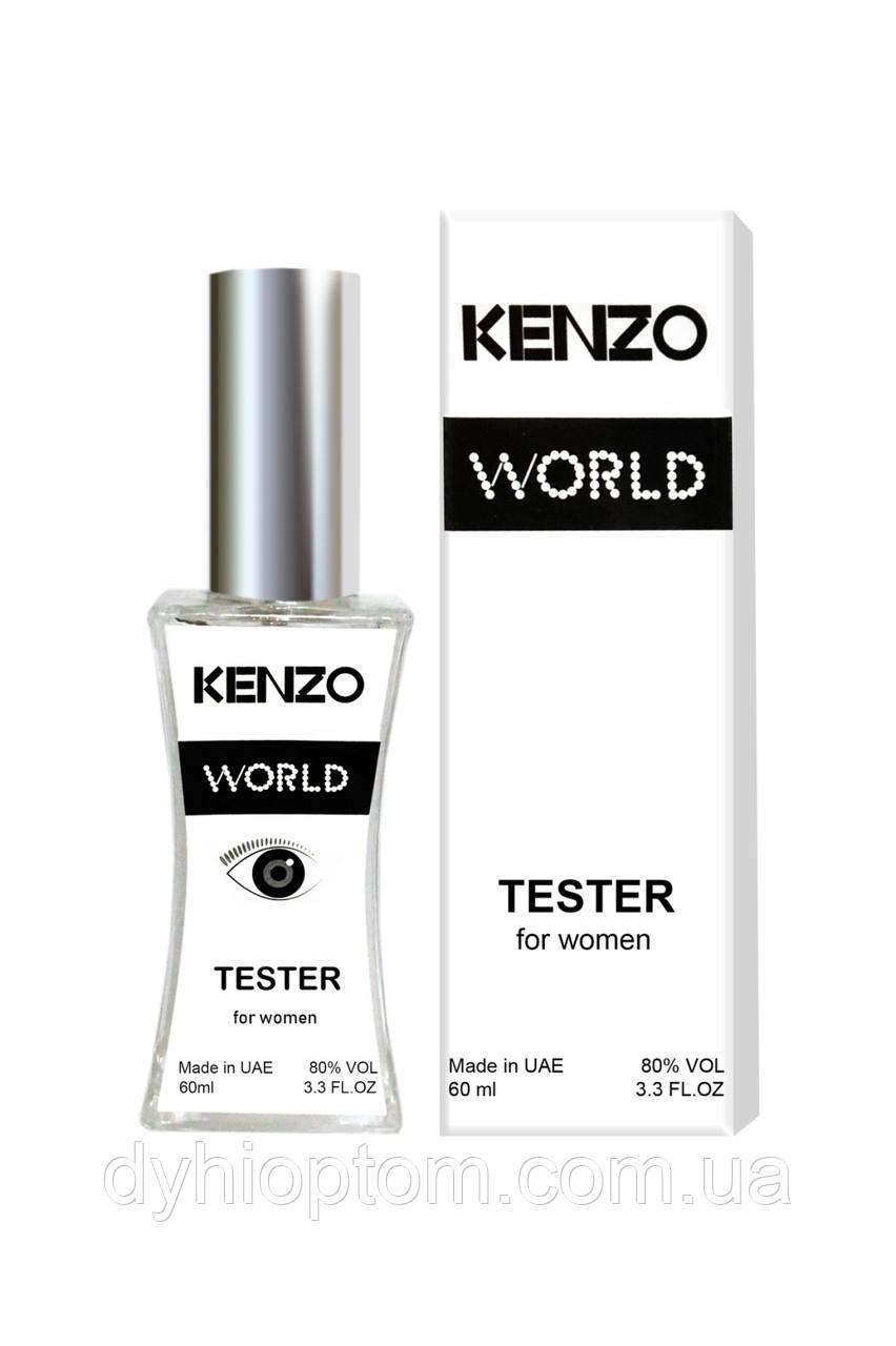 Тестер женский Kenzo World, 60 мл.