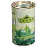 Премиум зеленый чай 200гр.