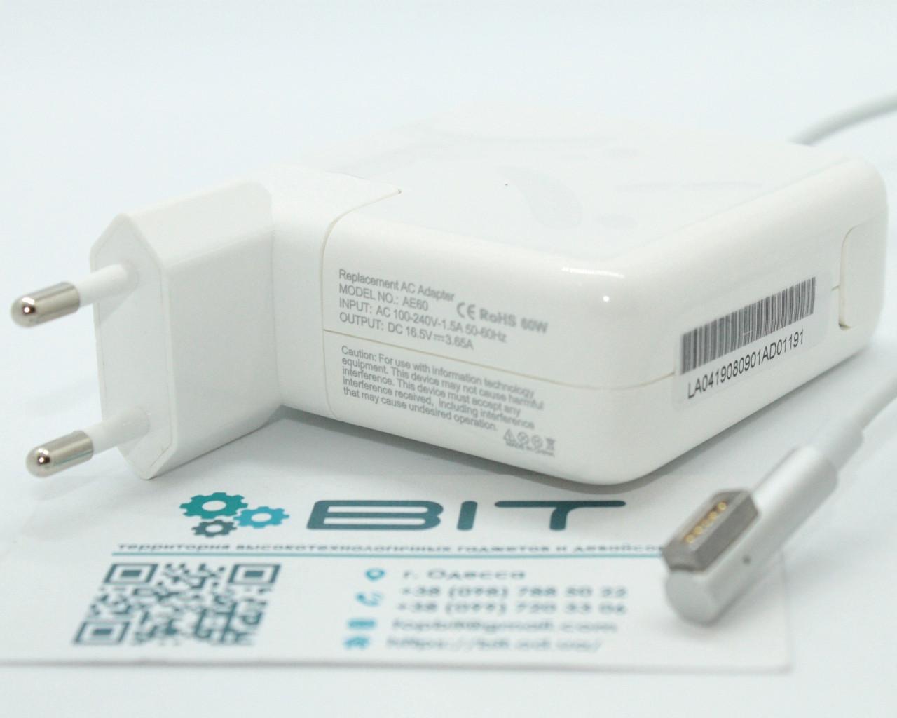 Зарядные устройства для ноутбука Apple 16.5V 3.65A 60W MagSave AE60 OEM Блок питания