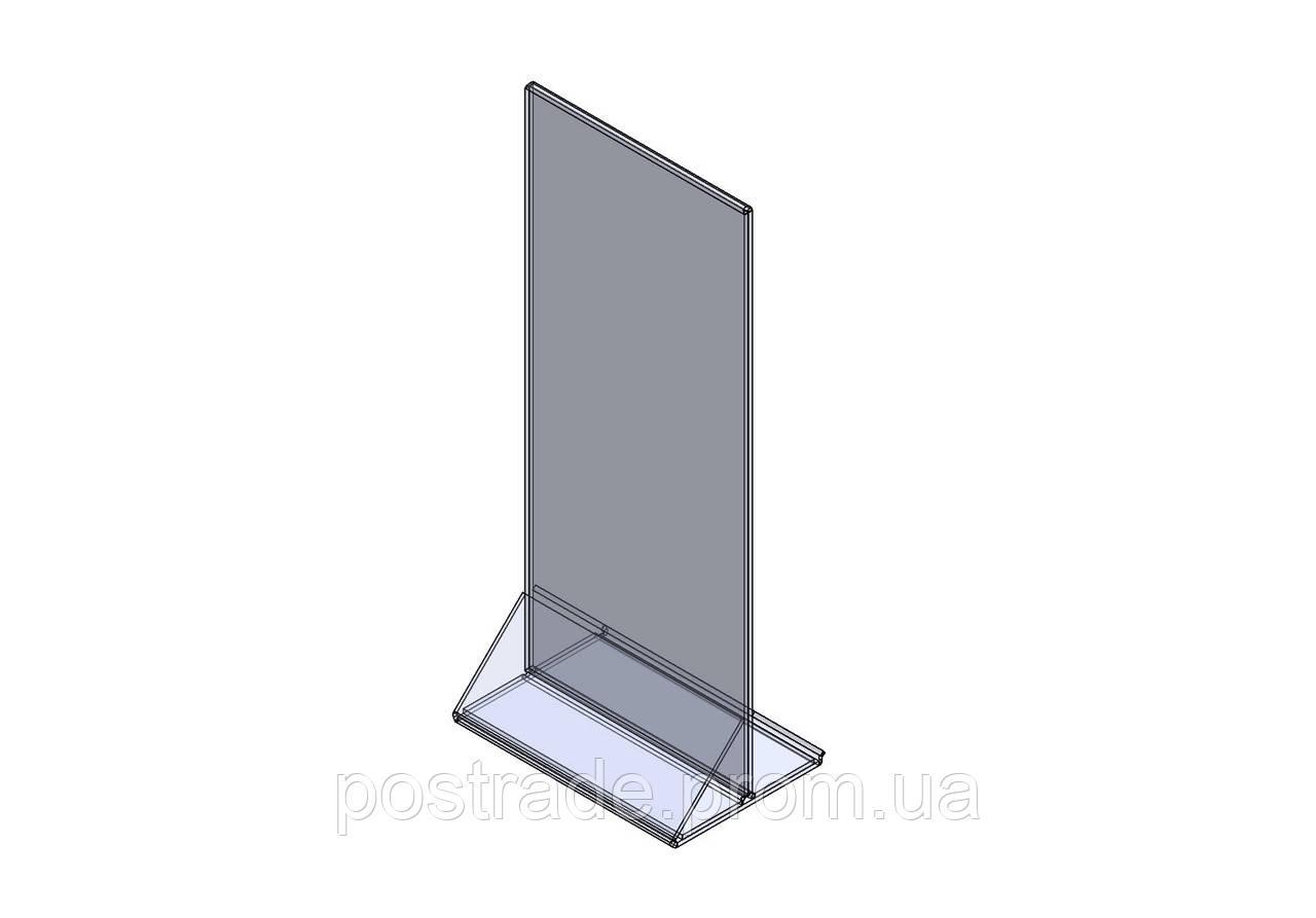 Менюхолдер А4 вертикальный, 210*297 мм