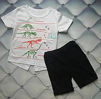 Костюм футболка и шорты Юрский период, р. 28 (98см), фото 1