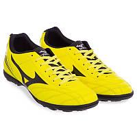 Сороконожки футбольные мужские взрослые Обувь для футбола MIZUNO MONARCIDA Желтый-черный (СПО OB-0832-Y) 41, фото 1