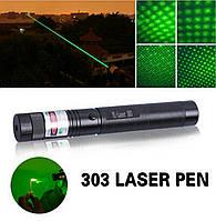 Мощный лазер AJS Green Laser YL-Laser 303 500 mW