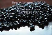 Полиэтилен вторичный гранулированный-черный