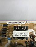 Запчасти к телевизору Samsung LE32E420E2W (BN96-13227Z, BN44-00468A, SST320-3UA01), фото 2