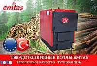 Emtas (Эмтас) твердотопливный котел EK3G-120, EK3G-140, EK3G-160, EK3G-180, EK3G-200, EK3G-250, EK3G-300, EK3G-350, EK3G-400, EK3G-450, EK3G-500, EK3G-600, EK3G-700, EK3G-800, EK3G-900, EK3G-1 000.