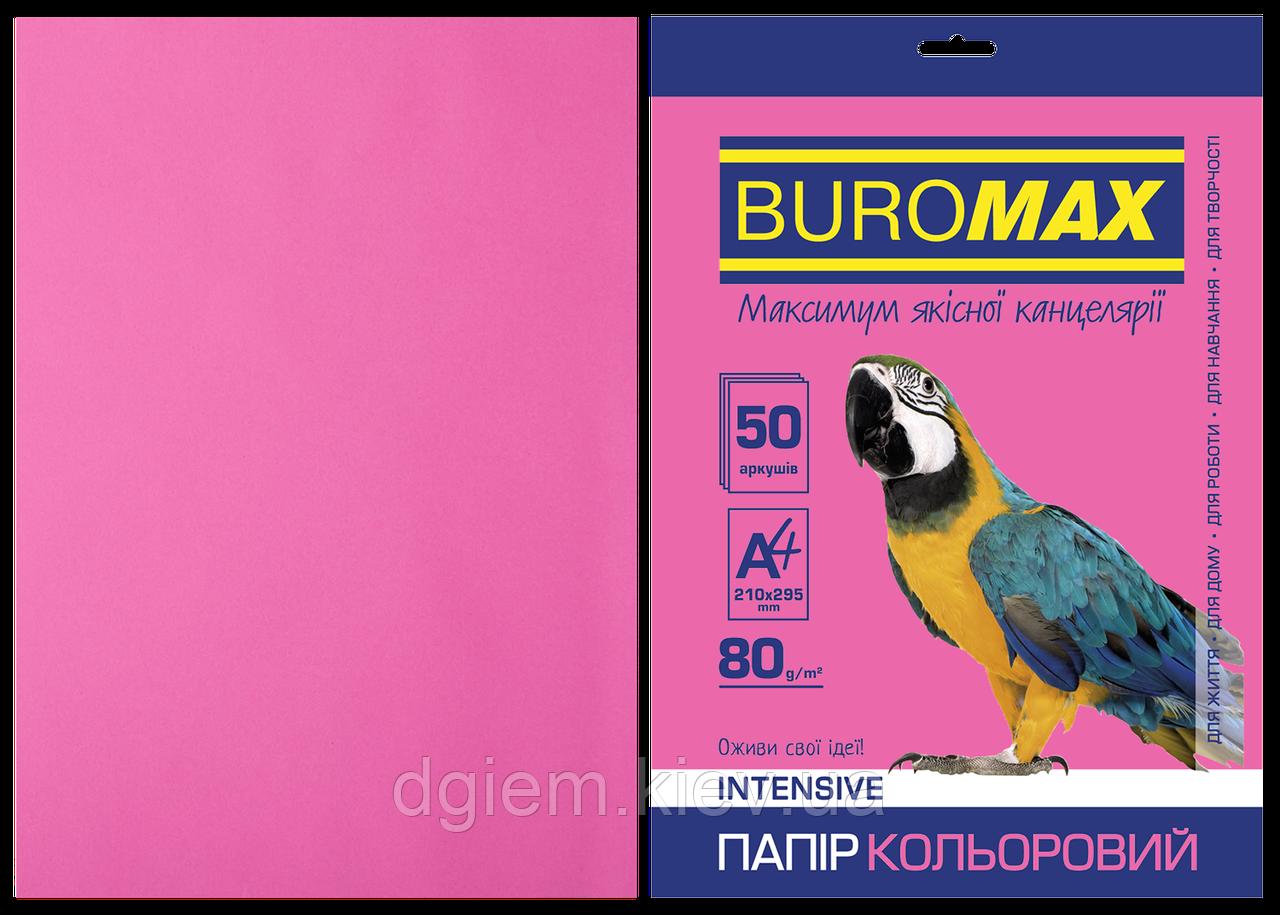 Бумага А4 цветная INTENSIVE малиновая 50л, 80г/м2
