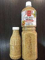 Ореховый соус QP Kewpie Roasted Sesame Dressing 1.5 l