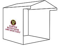 Изготовление и нанесение логотипа на рекламную палатку
