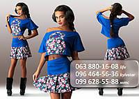 Молодежный женский костюм, состоящий из кофты и юбки с цветочной аппликацией синий