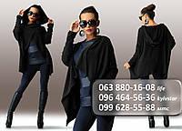 Необычная женская кофта с ассиметричными краями и большим капюшоном черная