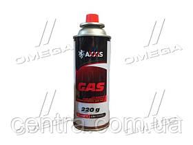 Газ всесезонний для гарелок (балон 450ml/220г) <AXXIS> ax-0220g