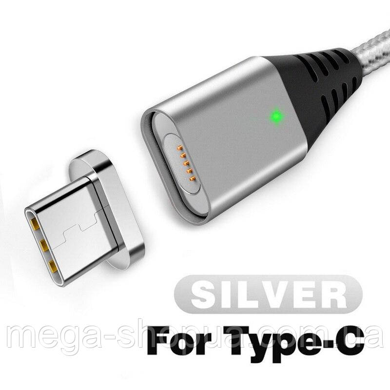 Магнитный кабель USB - Type-C для зарядки и передачи данных Серебристый 1 Метр