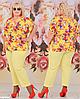 Брючный костюм в ярких расцветках большого размера, с 48-62 размер