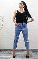 Женские рваные джинсы Mom с высокой посадкой