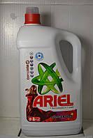 Ariel гель для стирки красный (для деликатний тканей) 4,9L