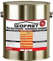 Мастика бітумна гідроізоляційна IZOFAST® (готова)