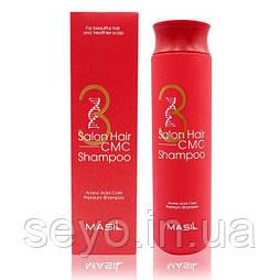 Шампунь с аминокислотами Masil 3 Salon Hair CMC Shampoo, 300 мл
