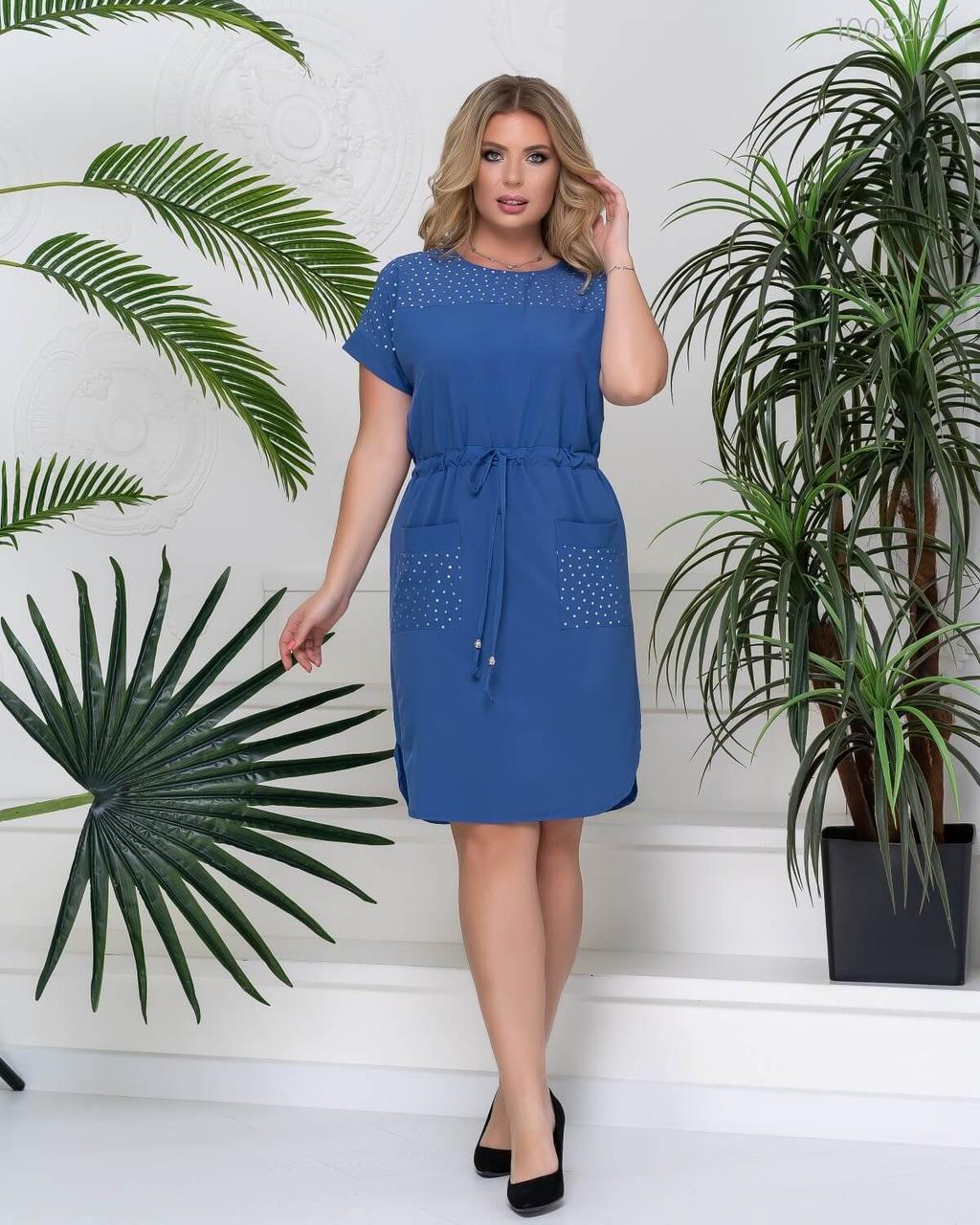 Женское повседневное платье Адаха размер 48, 50, 52, 54
