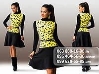 Красивое женское платье, имитирующее кофту с длинным рукавом и пышную юбку желтое