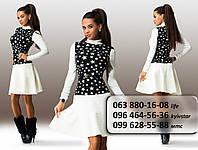 Красивое женское платье, имитирующее кофту с длинным рукавом и пышную юбку белое
