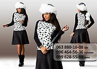 Красивое женское платье, имитирующее кофту с длинным рукавом и пышную юбку черное