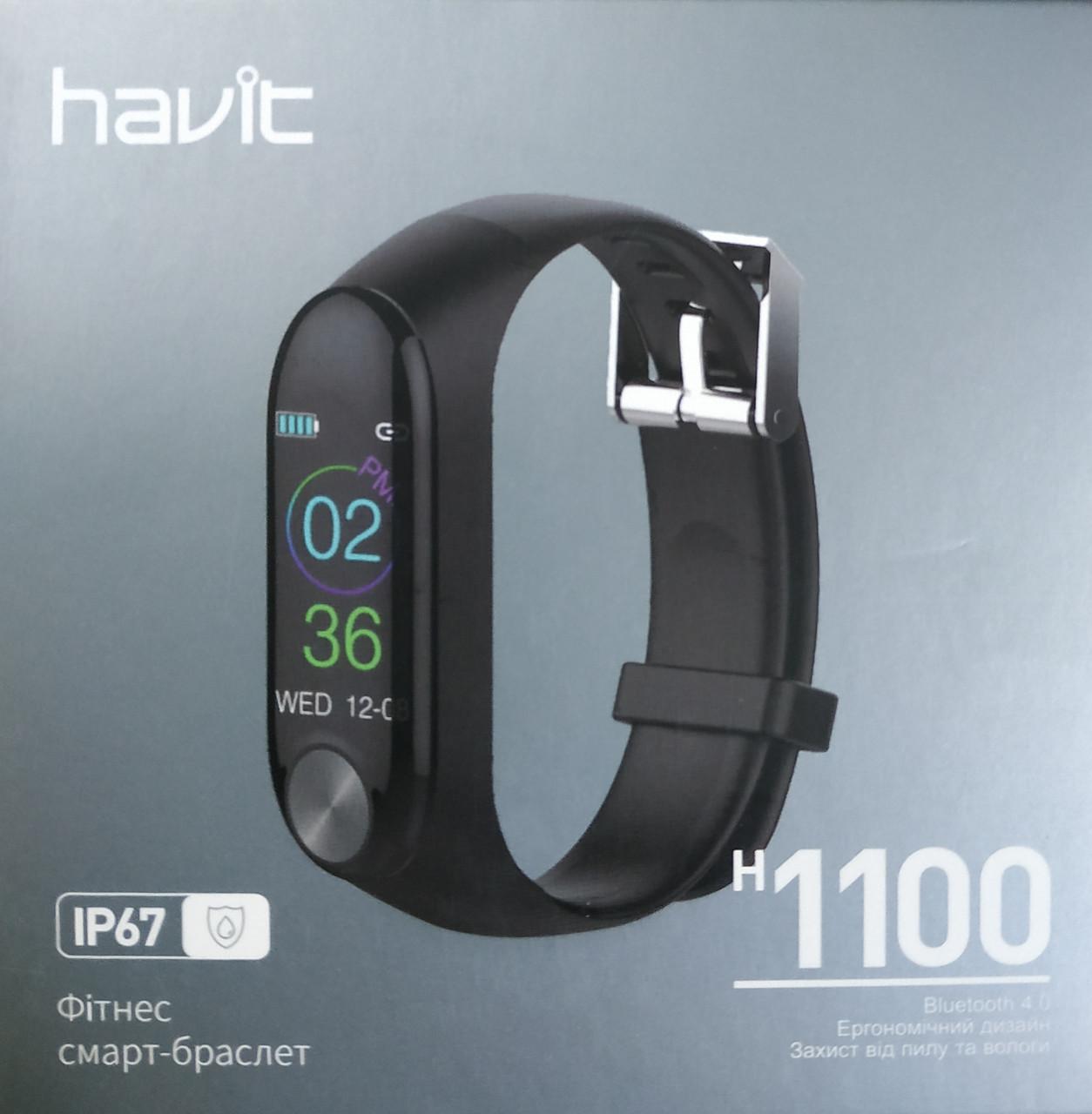 Фитнес смарт-браслет Havit HV-H1100 черный