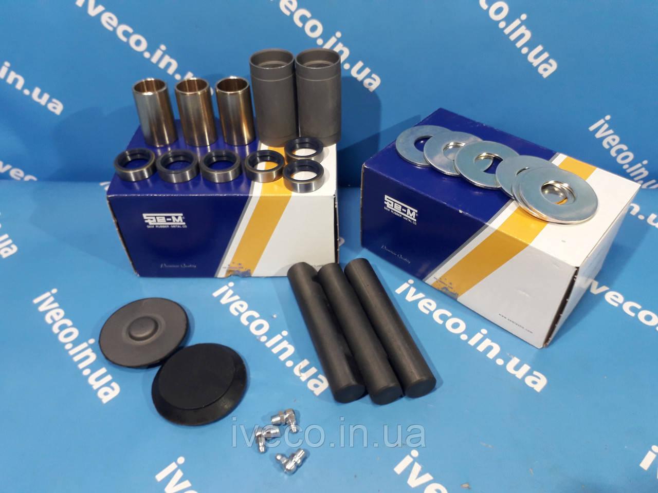 Ремкомплект пальця вушка ресори DAF CF 95XF XF95 покращений 3 пальця в кмп 0389071S1 0389071 SEM14876