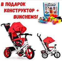 Велосипед-коляска детский трехколесный Ева колеса Turbo Trike M 3113-3 красный