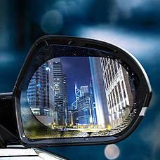 Пленка Анти-дождь для зеркала Baseus Овал 2шт. 150х100 мм (SGFY-D02), фото 2