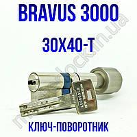 Цилиндр Abus Bravus 3000MX 70мм (30x40) ключ-тумблер