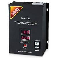 Стабілізатор REAL-EL WM-10/130-320V (EL122400005)
