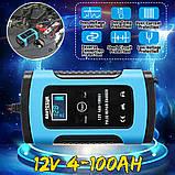 Автоматичне SMART зарядний пристрій авто акумулятора 12в авто зарядка акб, фото 10